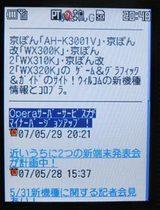 mobile001.jpg