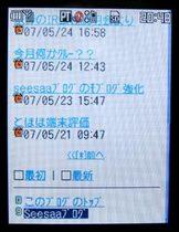 mobile002.jpg