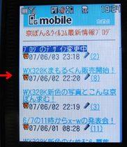 mobile004.jpg