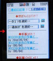 mobile005.jpg