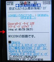 mobile006.jpg