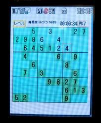 07_04_23_001.jpg