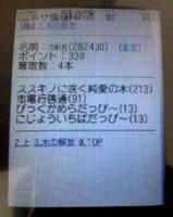 07_6_6_002.jpg