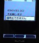 K_02QCIF3g2_3.jpg