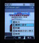 K_ppt.jpg