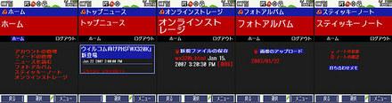 WX320K_opera.jpg