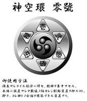 shin_0.jpg