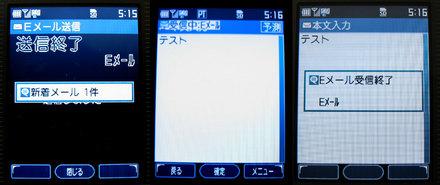 wx310k_mail.jpg